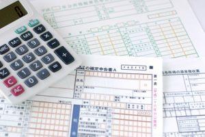ふるさと納税確定申告