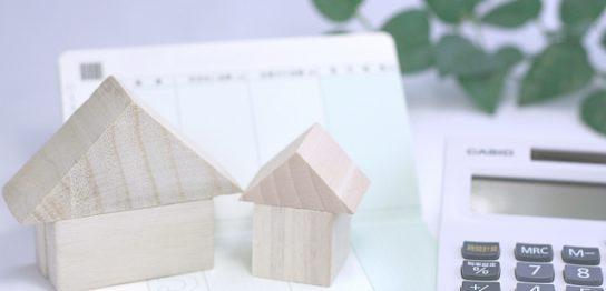 ふるさと納税 限度額 住宅ローン